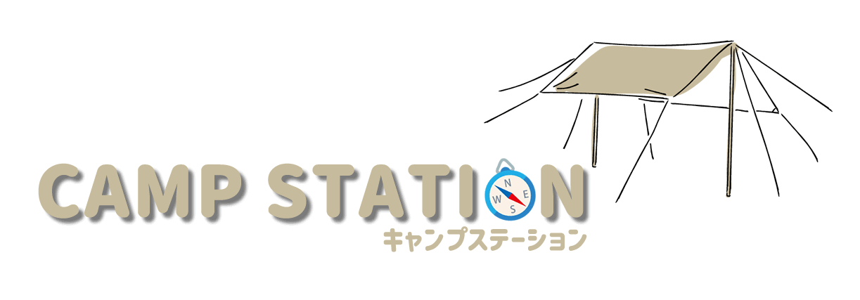 CAMP STATION【キャンプステーション】
